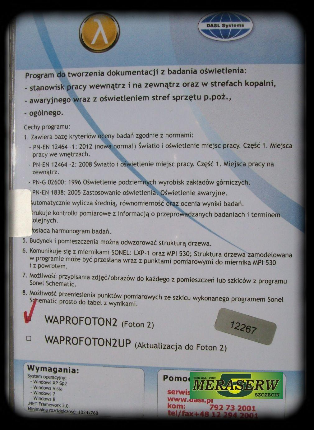 Foton-2